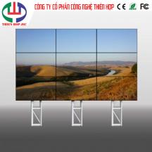 Quảng cáo bằng màn hình LCD ghép - xu hướng điều khiển tập trung